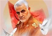 جایزه جهانی ایثار بنام جایزه سردار سلیمانی نامگذاری میشود