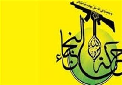 النجباء:مقاومت اسلامی به هیچ وجه به درگیری داخلی تن نمیدهد