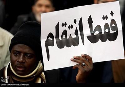 People in Iran's Qom Commemorate Martyrdom of Gen. Soleimani