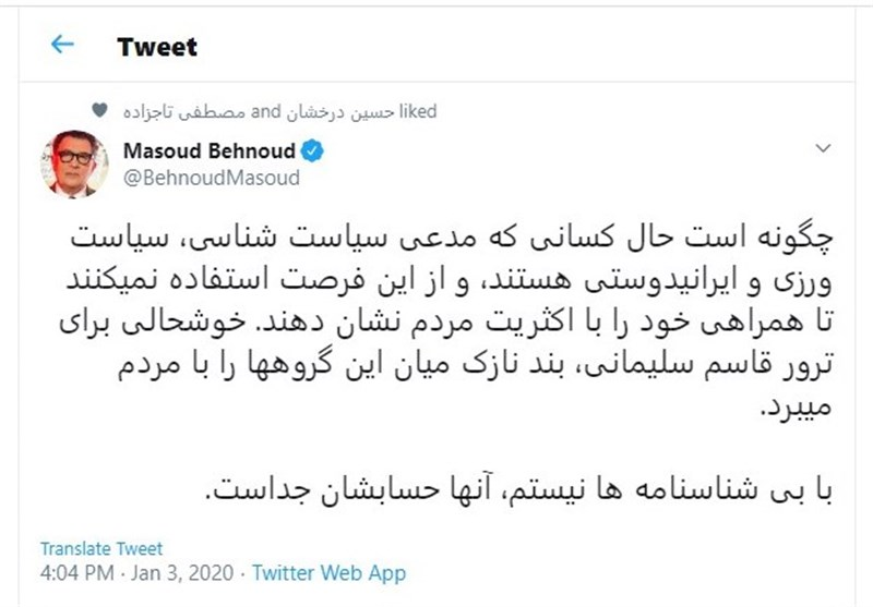 BBC (بیبیسی) , Major General Qassem Soleimani , سردار سلیمانی | سردار قاسم سلیمانی ,