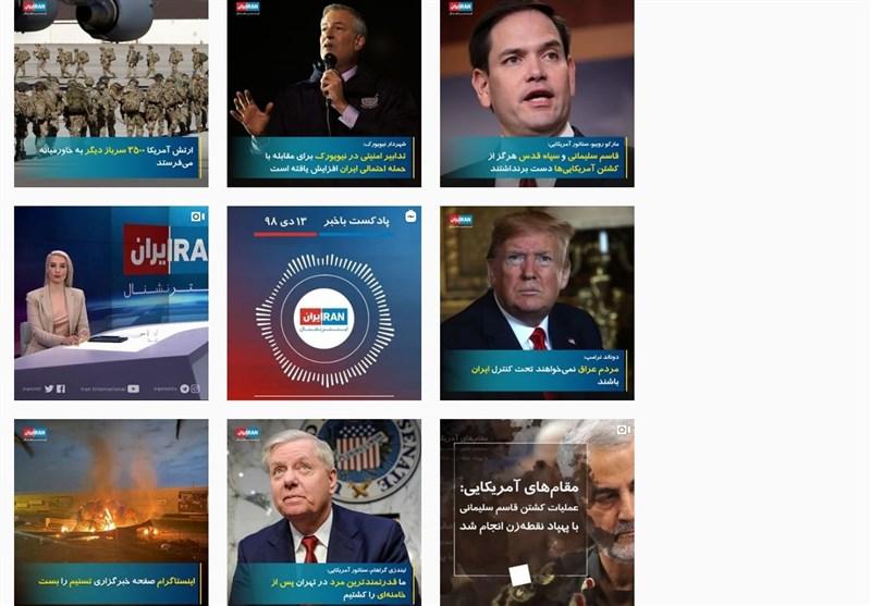 وقتی رسانه وابسته به آل سعود برای تحریک مردم ایران دست و پا میزند
