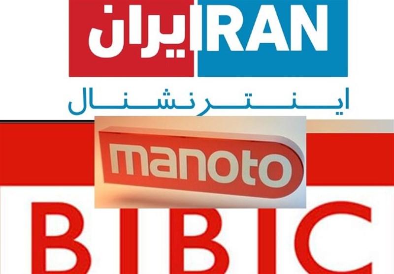 عملکرد رسانههای فارسیزبان خارجی در شهادت سردار سلیمانی/ حنجرههای شیطان را بهتر بشناسید