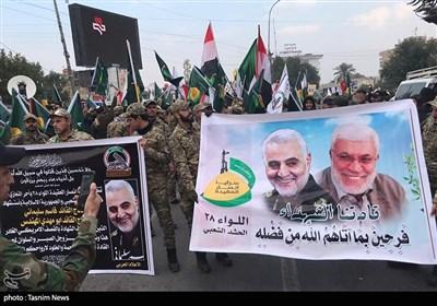 تشییع جثامین شهداء الهجوم الارهابی الامریکی فی العراق
