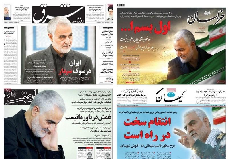 گزارش| نگاهی به مطالب روزنامههای کشور در فراق «حاج قاسم»