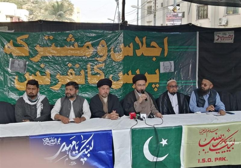 ملت جعفریہ پاکستان کی مختلف تنظیموں کی مشترکہ پریس کانفرنس
