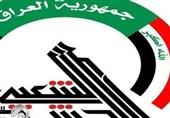کشته شدن 4 داعشی در کرکوک به دست نیروهای حشد شعبی