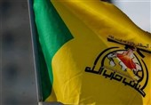 Iraq's Hezbollah Warns Trump against Any Aggressive Move