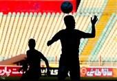 اعلام اسامی داوران هفته بیستم لیگ دسته اول فوتبال