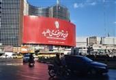 دیوارنگاره جدید میدان ولیعصر(عج) رنگ و بوی «حاج قاسم» گرفت+عکس