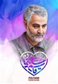 طولانیترین بلوار زنجان به نام شهید سپهبد قاسم سلیمانی مزین شد