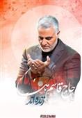 سیل خروشان مردم وفادار تهران برای شرکت در مراسم تشییع پیکر چهره بینالمللی مقاومت