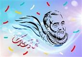 """انتشار پوسترهای جدید به مناسبت شهادت """"حاج قاسم سلیمانی"""" + عکس"""