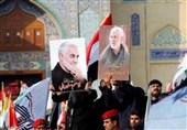 عراق|برگزاری مراسم گرامیداشت شهدای حمله تروریستی آمریکا در دفتر حکیم
