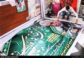 چاپخانه ها،شب قبل از مراسم تشییع شهید سپهبد سلیمانی در تهران