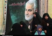 مراسم بزرگداشت شهید سلیمانی در نظرآباد برگزار شد+تصاویر