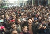 پاکستان کے شمالی صوبہ گلگت بلتستان میں امریکا کے خلاف مظاہرے