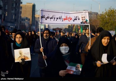 Millions Stage Anti-US Rally in Tehran, Calling for Revenge