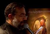 نوحهخوانی محمود کریمی در ماتم شهادت سردار سلیمانی