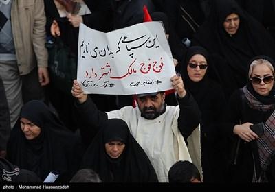 تشییع پیکر سپهبد قاسم سلیمانی و شهدای مقاومت در تهران -6