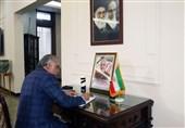 رئیس اجرایی دولت افغانستان به یاد سردار سلیمانی دفتر یادبود امضا کرد