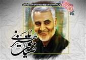 شب شعر پارسیزبان به یاد سردار سلیمانی در تسنیم برگزار میشود+ پوستر