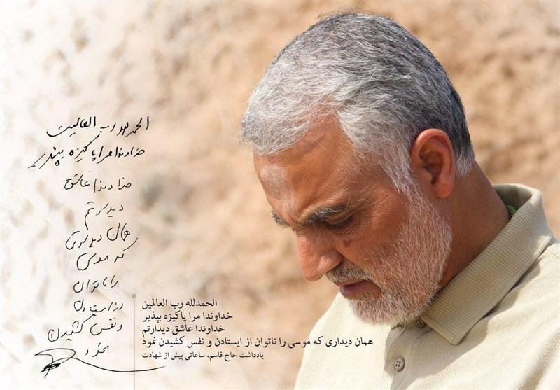 دفن پیکر سردار قاسم سلیمانی با عبای نماز شب رهبر انقلاب+عکس