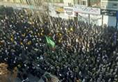 عزاداری مردم شیراز در سوگ سپهبد شهید قاسم سلیمانی / « انتقام سخت» خواسته همه مردم