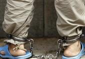 نظر دیوان عدالت درباره استفاده از پابند برای زندانیان خطرناک