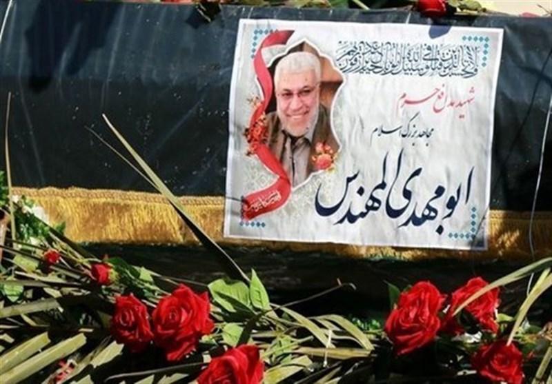 ابراز ارادت عراقیها به شهید ابومهدی المهندس+ تصاویر