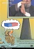 کاریکاتیر/ جاؤوا عامودیاً وسیعودون أفقیاً