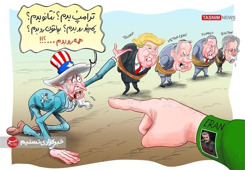 کاریکاتور/ گزینههایی برای «انتقام سخت»