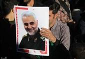 تهران| محو داعش از کره خاکی هدیه ماندگار حاج قاسم سلیمانی بود