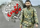 فرمانده سپاه قدس گیلان: «شهید حسینپور» دلسوز محرومان و حساس به بیتالمال بود