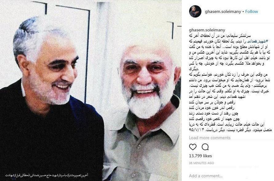 سردار قاسم سلیمانی , جشنواره فیلم عمار , عکس , مستند , سینمای مستند , سینما ,