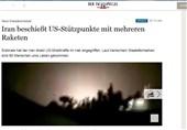 بازتاب حملات انتقام جویانه ایران علیه آمریکا در رسانههای اروپایی