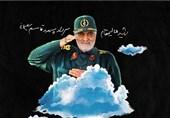 فراخوان همایش ملی تئاتر خیابانی«سردار آسمانی» منتشر شد