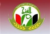 عراق| ائتلاف الفتح: آمریکا پس از ناکامی در توطئه علیه حشد شعبی به دنبال تقابل با ملت است