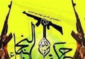 النجباء: جنگ را به زمین حامیان داعش میکشانیم/ برنامهریزی تروریستها برای حمله به نجف و کربلا