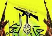 نجباء: «ثورة العشرین دوم» را رقم میزنیم/ اخراج آمریکا قطعی است