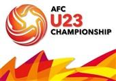 مرحله مقدماتی جام ملتهای امید آسیا به تعویق افتاد