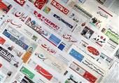 برخی ادارات استان خراسان جنوبی در توزیع آگهیهای دولتی تخلف میکنند
