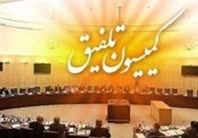 پیشنهاد نمایندگان برای میزان فروش نفت در بودجه ۱۴۰۰