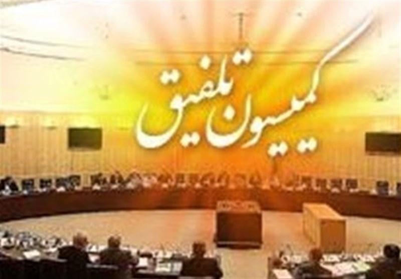 خبر خوش برای شورای حل اختلاف در بودجه سال 1400