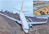 جزئیاتی از 24 حادثه بوئینگ 800-737 / مرگ 767 نفر در تابوت مرگ آمریکایی