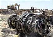 تجمع دانشجویان دانشگاه شهید بهشتی برای بزرگداشت جانباختگان حادثه هواپیمای اکراینی