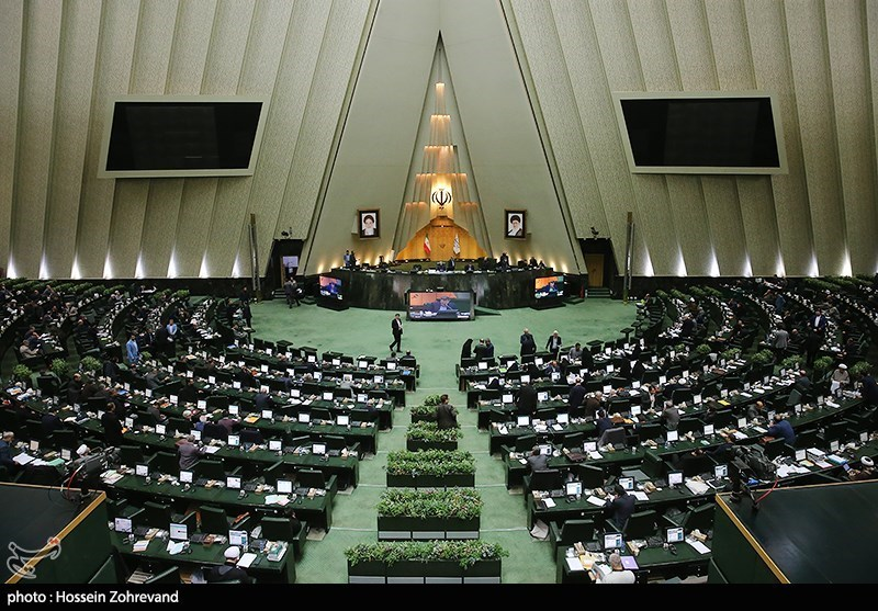 Iran Parliament to Mull Four Anti-US Motions