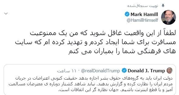 سینما، هالیوود، دونالد ترامپ، سردار قاسم سلیمانی،