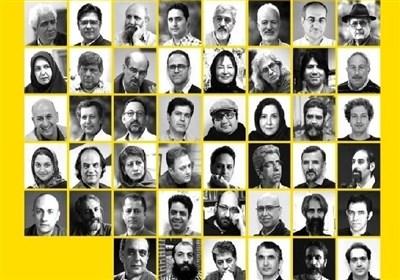 از آغوش باز برای جشن هنر شیراز تا تحریم جشنواره تجسمی فجر/سیاستگذاران جشنواره از یک حفره چندبار گزیده خواهند شد؟