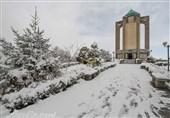 رویداد ملی «ایران باشکوه» در همدان برگزار میشود