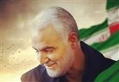 نص وصیة الفریق الشهید الحاج قاسم سلیمانی
